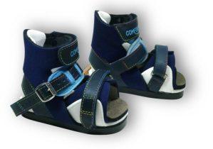 BETA-Flex Schuhe